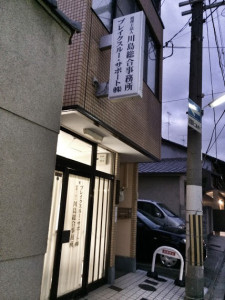 kawashima-kyoto1