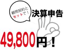 kessan-2-thumb-220x173-136